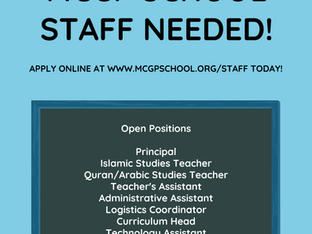 Staff Needed For 2020 - 2021 School Year