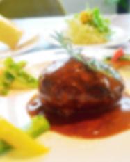 agu_hamburger.jpg