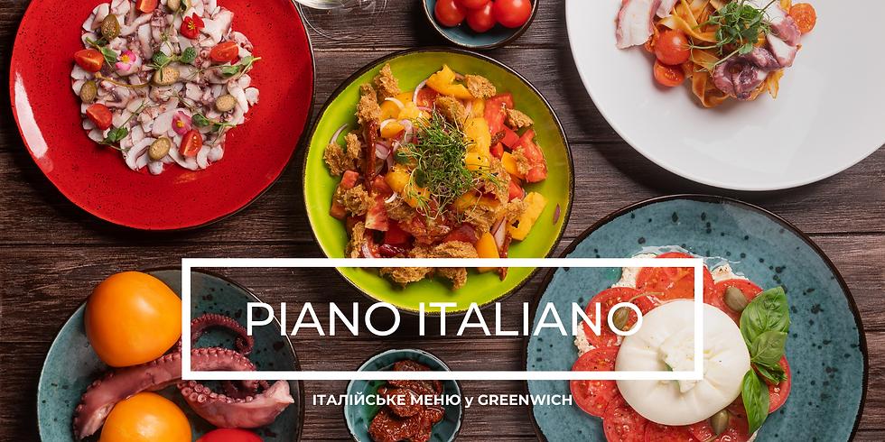 Piano Italiano