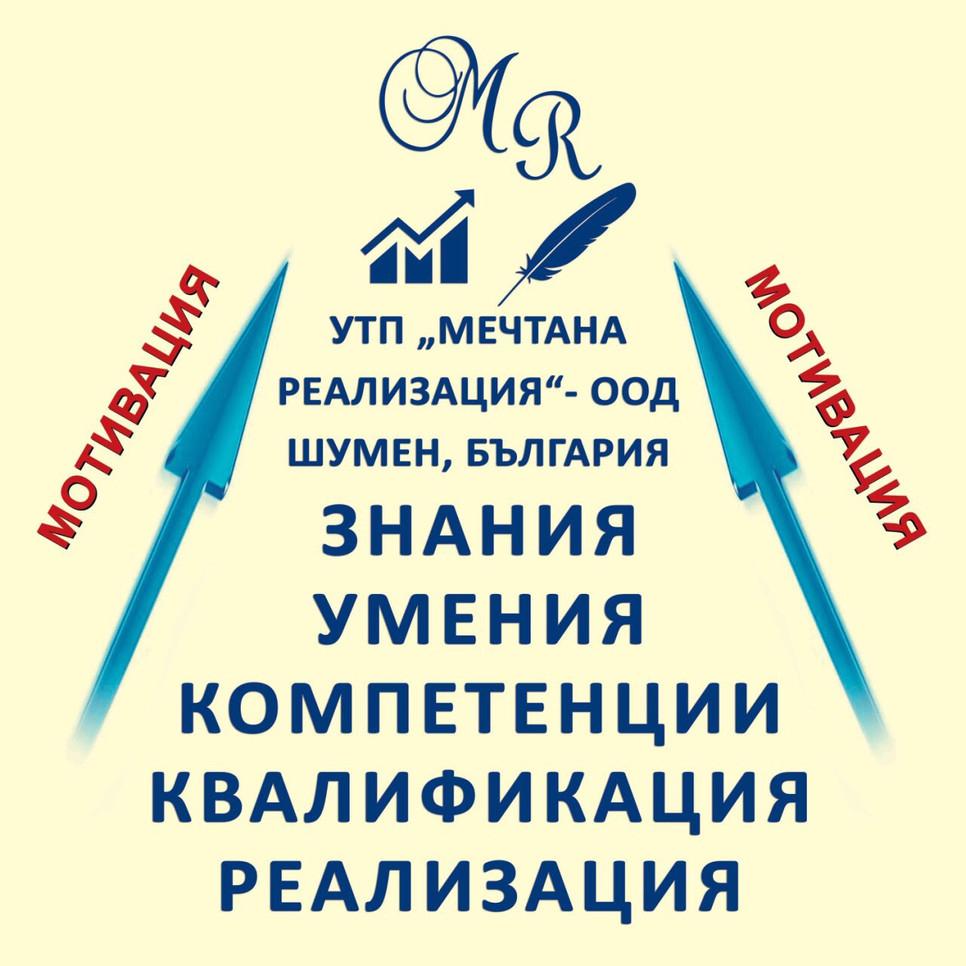 IMG-906e637727933b575f224e2cb85edbda-V.j