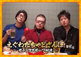 2016年冬コミ新作通販情報!!