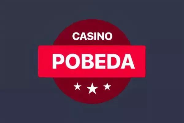 официальный сайт казино победа 1