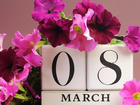 С Международным женским днем - 8 марта!