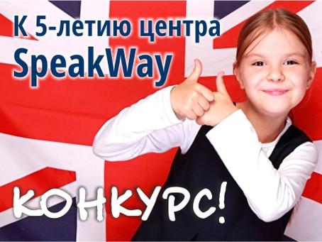 Учитесь английскому бесплатно 5 месяцев!