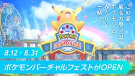 Pokemon Virtual Fes
