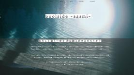 poolside -azami-