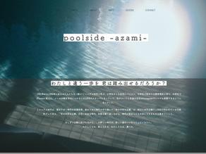 karinプロデュース新公演「poolside -azami-」開催
