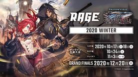 RAGE 2020 WINTER