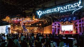 グランブルーファンタジー              東京ゲームショウ2015
