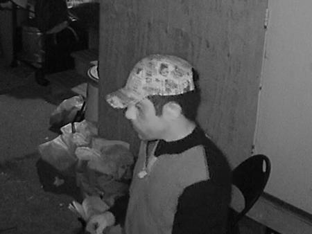 Burglary of Vehicle Suspect