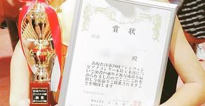 銅賞おめでとう〜中学生の部〜