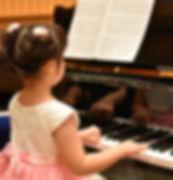 森田ピアノ教室ピアノ個人レッスン