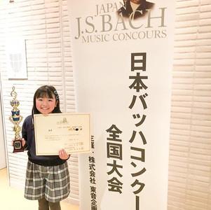 銀賞受賞おめでとう