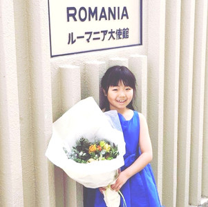 銀賞受賞おめでとう〜ルーマニア大使館入賞者コンサート〜