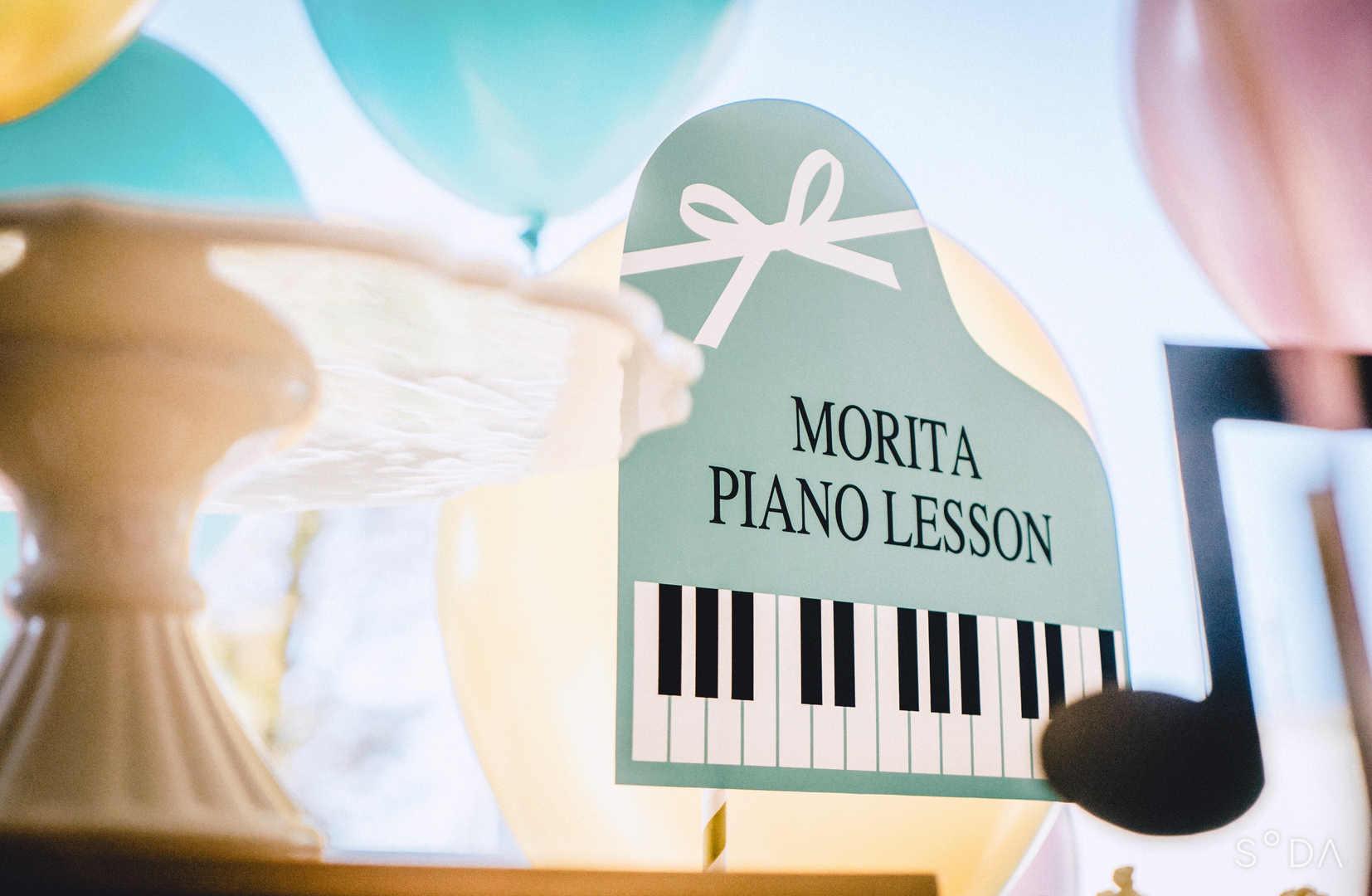 MORITA PIANO LESSON