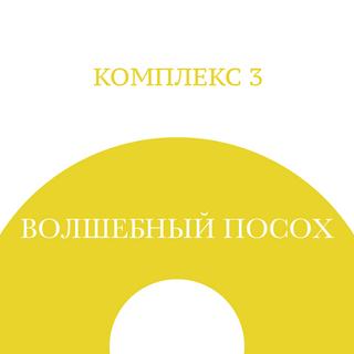Komplex_cover03_b.png