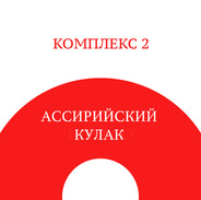 Komplex_cover02B.jpg