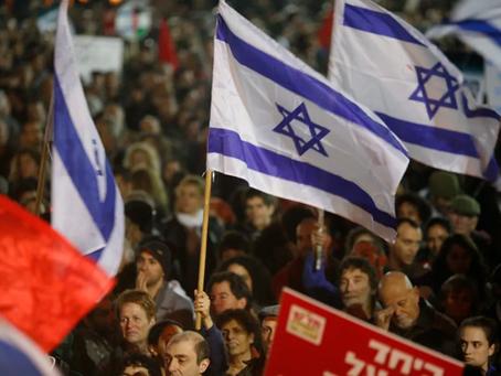 """""""Israels Menschenrechtsschützer lassen sich nicht einschüchtern oder zum Schweigen bringen"""""""