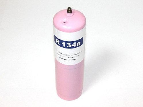 Фреон R- 134 А(баллон 1 кг)