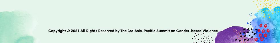 亞洲性別暴力論壇Footnote.png