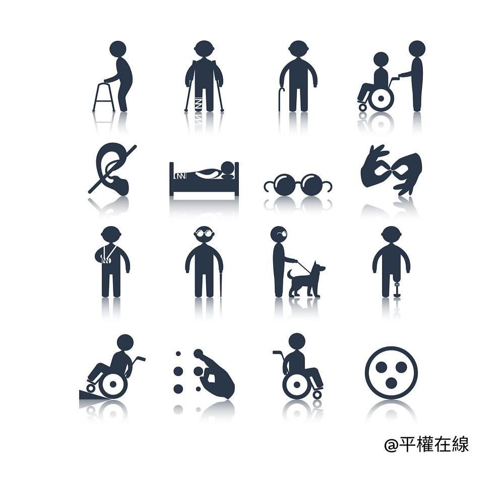 圖片為身心障礙群體不同無障礙需求的圖標,其中包括拐杖,助步器,輪椅,手語,導盲犬、坡道等等。