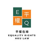 Equality Rights Logo.jpg