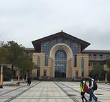 Shanghai University of Political Science
