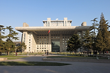 Beijing Normal University Law School.png