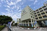 Macau University of Science and Technolo