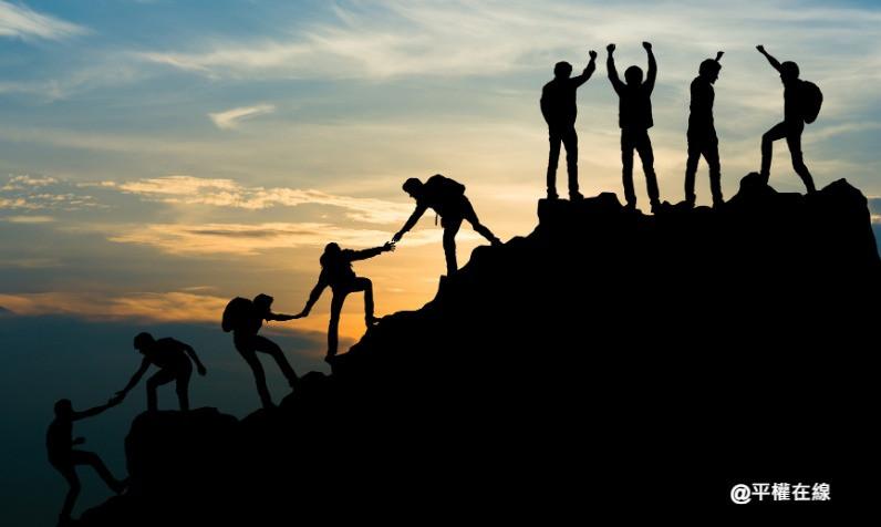 圖片為一群人在爬山,途中互相扶持,共登山頂。