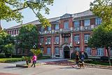 Hunan University Law School.png