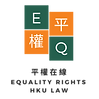 Equality Rights Logo (Transparent).png