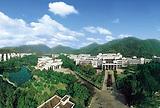 Shantou University Law School.png