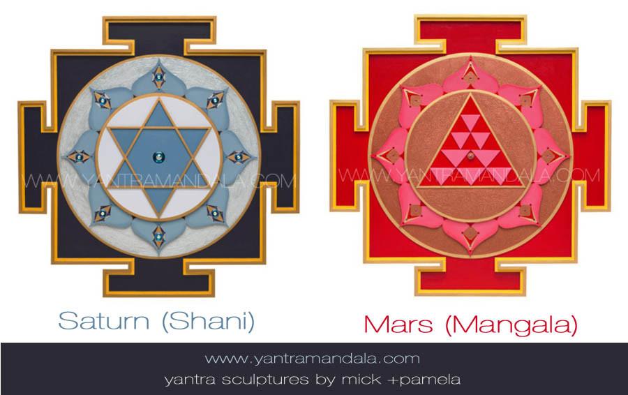 MARS SATURN.jpg