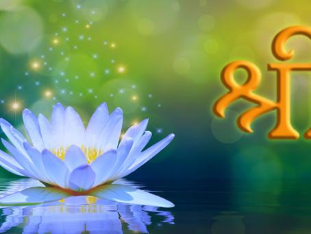 Honor Goddess Lakshmi April 16 - 17: The Goddess of Fortune, Beauty & Fertility