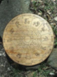AstrologyWheelDiskDragonoak_edited.jpg
