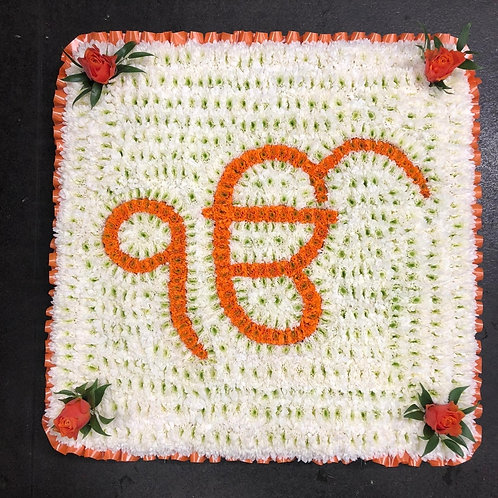 EK ONKAR Symbol