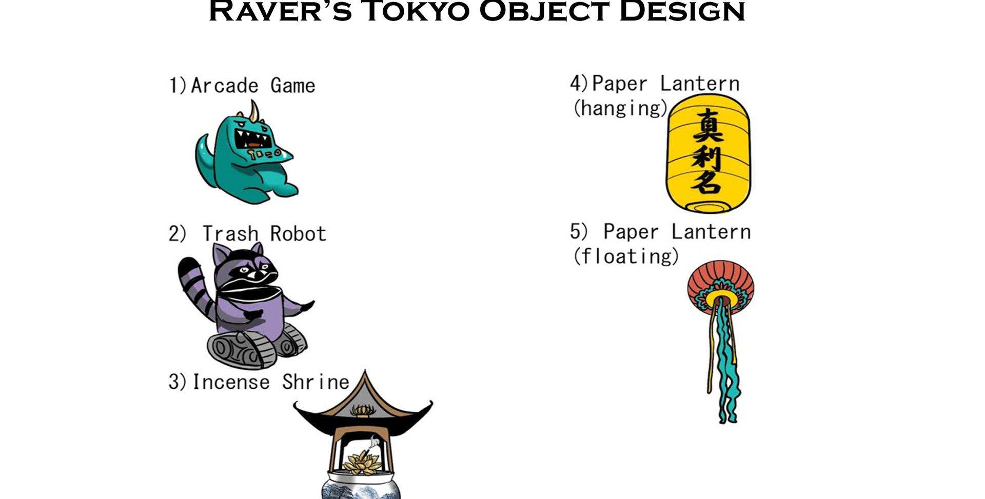 tokyo object design.png