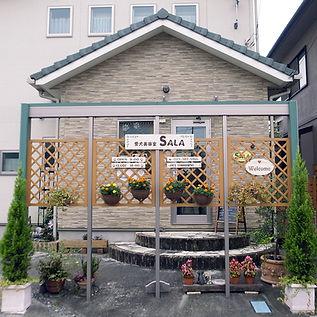 愛犬美容室サラ:群馬県高崎市