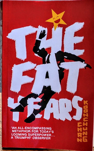 The Fat Years | Chan Koochung