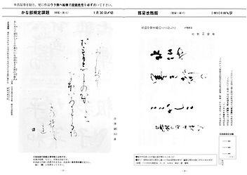 scan-74.jpg