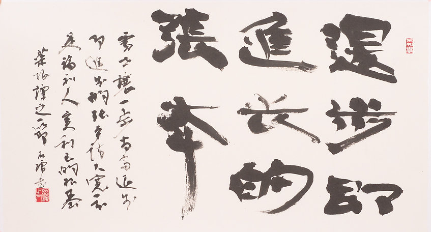 DSC_1473  招待 吉澤石琥 (2).JPG