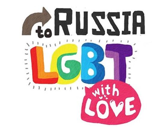 Russia-LGBT-Love.jpg