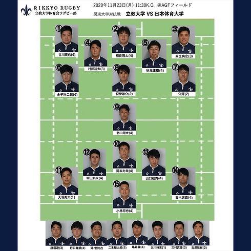 201123日本体育