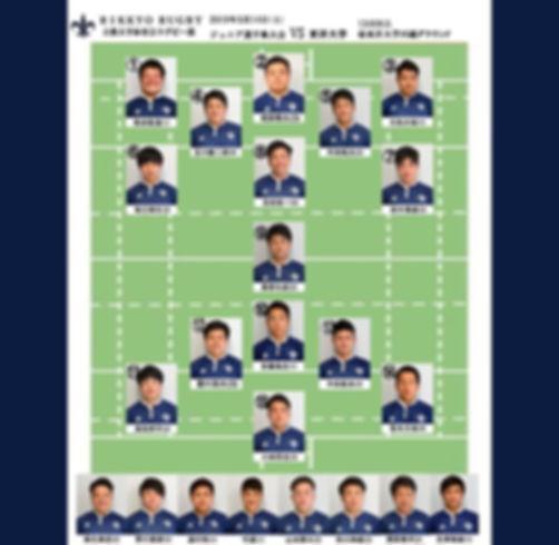 190914 東洋大学戦メンバーマップ