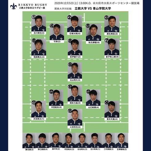 201205青山学院.jpg