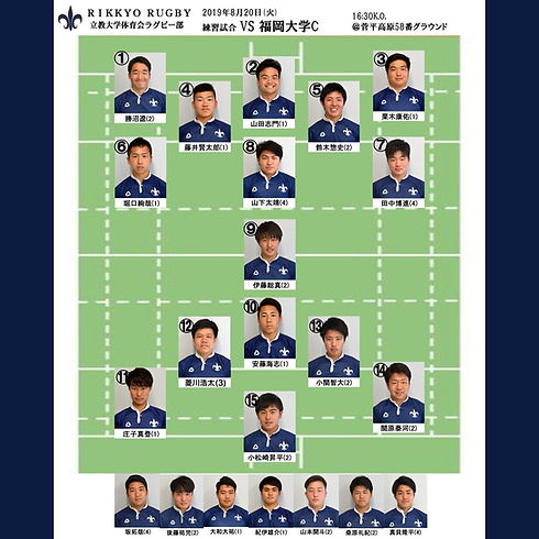 190820福岡C.jpg