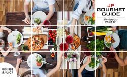 JP Gourmet guide