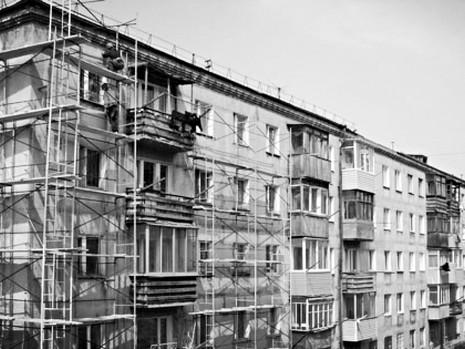 Составление локальных сметных расчетов (составление смет) на капитальный ремонт и реконструкцию здан