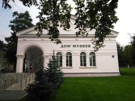 Музей Собаки в Доме музеев на ВДНХ